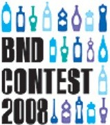 BDN contest 2008