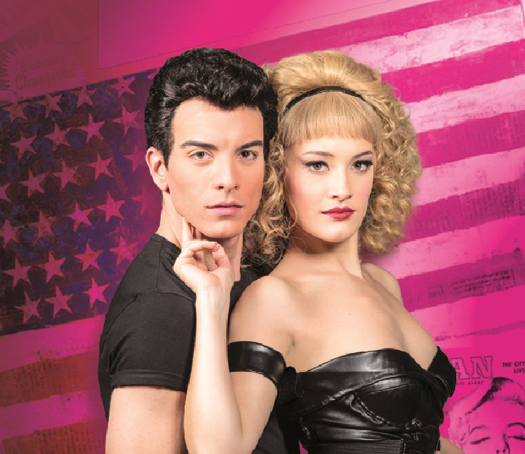grease2015