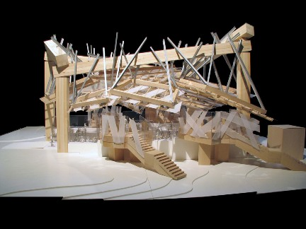 Serpentine Gallery Pavilion 2008 - Frank Gehry