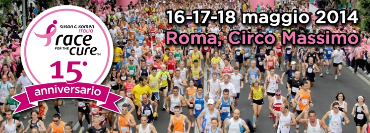 race for the cure 2014 roma