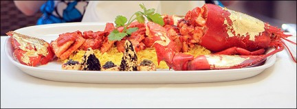 curry lusso
