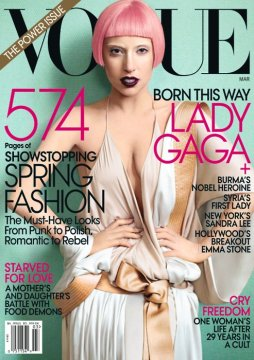 Lady Gaga Vogue US March