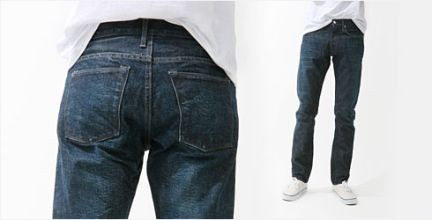 jeans by Helmut Lang
