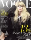 Vogue Korea festeggia l'anniversario con 3 super top