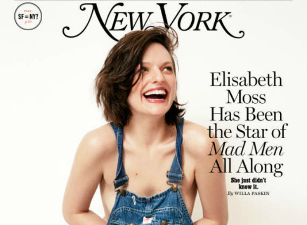 Elisabeth Moss hot per New York, le foto