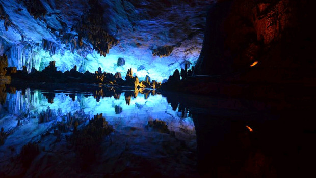 reeed flute cave in Cina