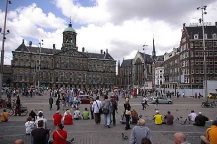 Offerte weekend 4 giorni low cost ad amsterdam for Ostelli amsterdam economici centro