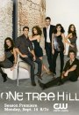One Tree Hill 7